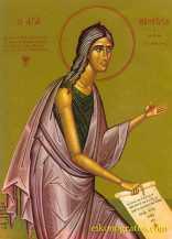 Theoktisti ascet