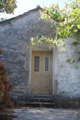 Παραδοσιακό Σπίτι στο Χωριό (# Εισαγωγή)