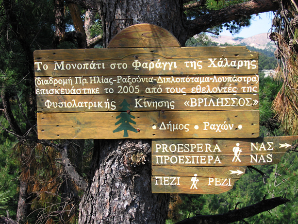 The Trail Sign Board in Profitis Elias, Rahes, Ikaria