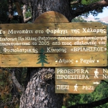 The Trail Sign Board in Profitis Elias, Rahes, Ikariam pointing to Upper Chalares