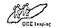 γκρουπ των Ορειβατών Πεζοπόρων της Ικαρίας στο facebook