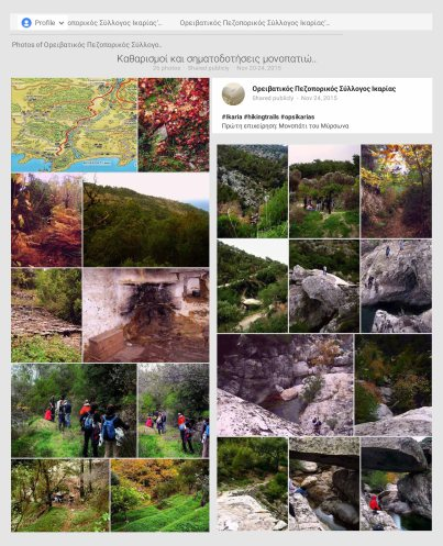 Photos of OPS Ikarias cleaning Myrsonas trail in Google plus
