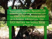Volunteers trails Ikaria 34