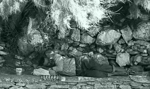 Έλλειψη Συγκέντρωσης: Ikarian powernap