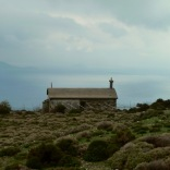 Chapel on the Trail of Atheras