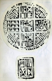 Jeff Soan's Ikaria 1974 – wooden stamps for pitta 1: Impressions from carved wooden stamps used to form designs on the round flat church bread or 'PITTAS'. The wood used is...